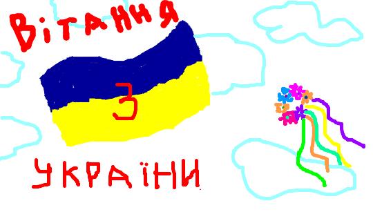 Desenho de Anya